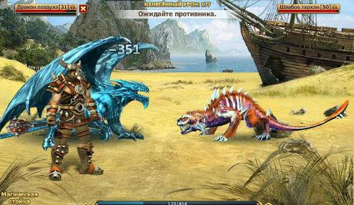 игра дух дракона 2