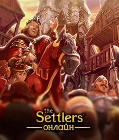The Settlers ������