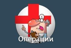 Игр издевалки русская рулетка настройки рулет ассаулт для казино