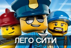 Игра Лего Сити Скачать На Приставку Андроид