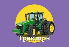 Веселая ферма 100