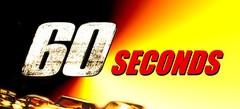 все 60 секунд на игровом сайте