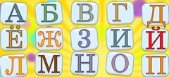 Игры Азбука для 4 лет - играть
