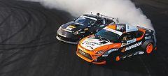 играй онлайн в Дрифт на гоночных машинах