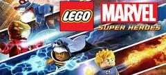 любые игры - Марвел Лего