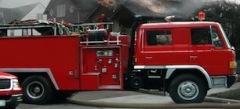 игры в пожарные машины - играть