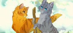 найди в интернете Коты Воители