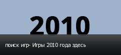 ����� ���- ���� 2010 ���� �����
