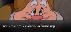 ��� ���� ��� 7 ������ �� ����� ���
