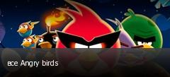все Angry birds