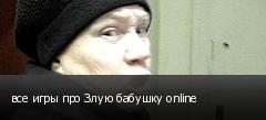 ��� ���� ��� ���� ������� online