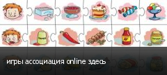 ���� ���������� online �����