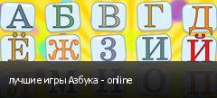 ������ ���� ������ - online