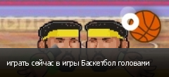 ������ ������ � ���� ��������� ��������