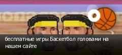 ���������� ���� ��������� �������� �� ����� �����