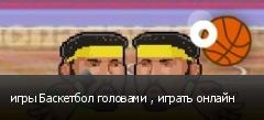 ���� ��������� �������� , ������ ������