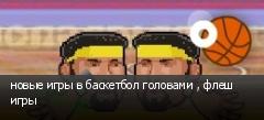 ����� ���� � ��������� �������� , ���� ����