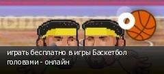 ������ ��������� � ���� ��������� �������� - ������