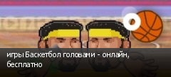 ���� ��������� �������� - ������, ���������