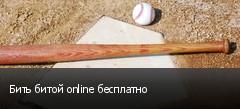 ���� ����� online ���������