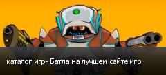 ������� ���- ����� �� ������ ����� ���
