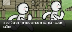 ���� ����� - ���������� ���� �� ����� �����