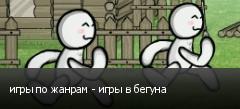 ���� �� ������ - ���� � ������