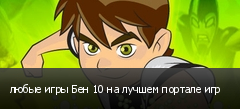 ����� ���� ��� 10 �� ������ ������� ���