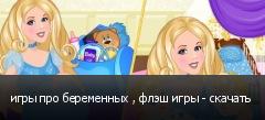 ���� ��� ���������� , ���� ���� - �������