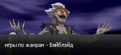 ���� �� ������ - ��������