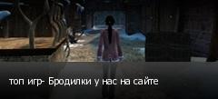 ��� ���- �������� � ��� �� �����