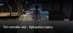 ��� ������ ��� - �������� �����