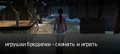 ������� �������� - ������� � ������