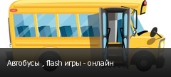 �������� , flash ���� - ������