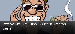 ������� ���- ���� ��� ������ �� ������� �����