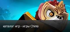 ������� ��� - ���� Chimo