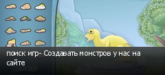 ����� ���- ��������� �������� � ��� �� �����