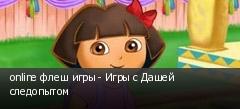 online ���� ���� - ���� � ����� ����������
