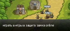 ������ � ���� � ������ ����� online