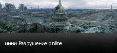 ���� ���������� online