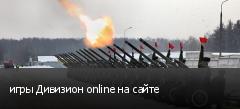 ���� �������� online �� �����