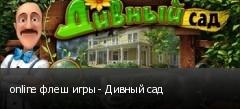 online ���� ���� - ������ ���