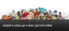 ����� � ���� ��� ���� ����� online