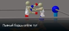 ������ ����� online ���
