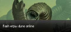 flash игры dune online