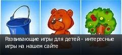����������� ���� ��� ����� - ���������� ���� �� ����� �����