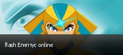 flash Египтус online