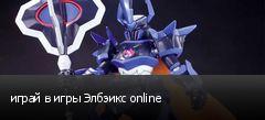 ����� � ���� ������� online