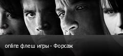 online ���� ���� - ������