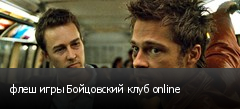 ���� ���� ���������� ���� online